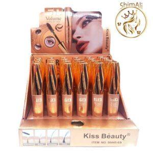 kiss beauty 5d